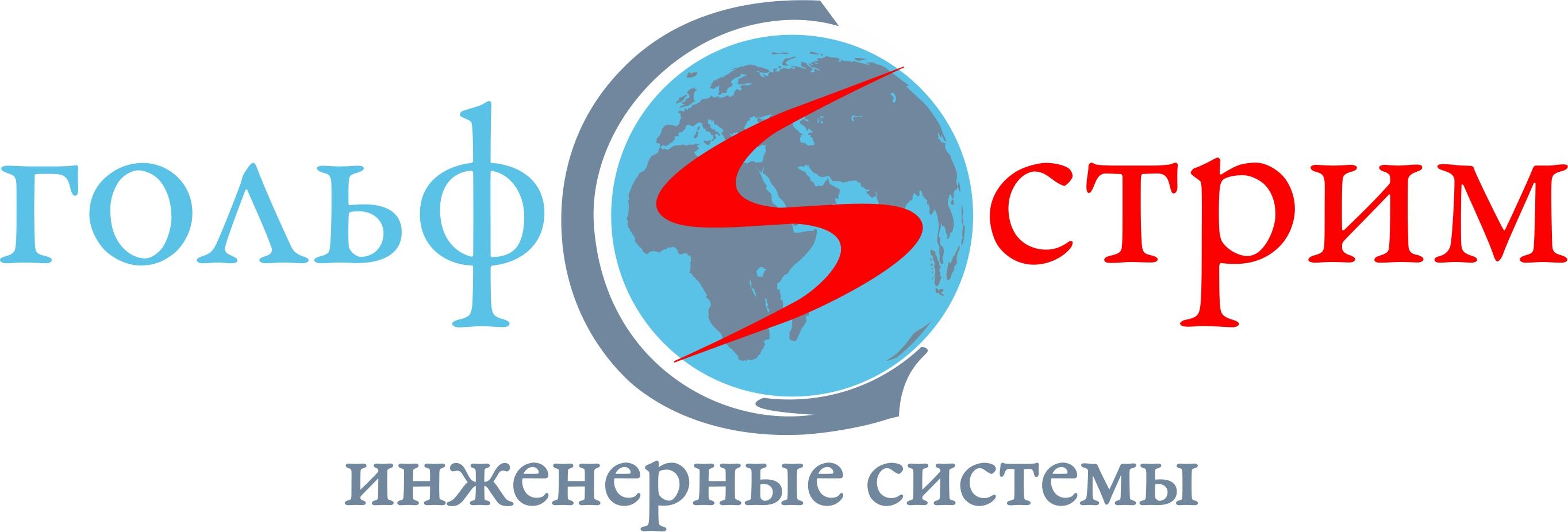 Гольфстрим Краснодар